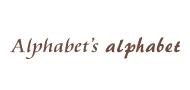 アルファベッツ アルファベット
